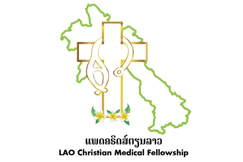 Lao Medical Fellowship (P88166)